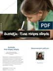 ebook-dyslexia.original.pdf