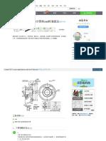 Jingyan Baidu Com Article e75www