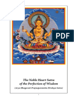 Heart Sutra Practice_Screen.pdf