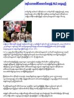 Myanmar News In Burmese 6/9/10