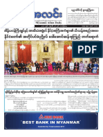 Myanma Alinn Daily_ 26 January 2018 Newpapers.pdf