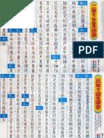 Japanese Kanji Learner s Aid