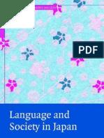 Japanese Language Sociolinguistics