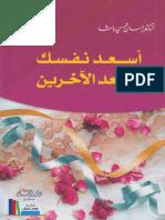 gnn31486.pdf