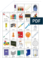 Cartes Cahier de Vocabulaire