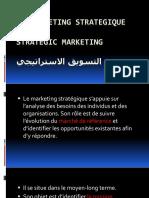 68113151-Le-Marketing-Strategique.pdf