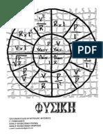 4548.pdf