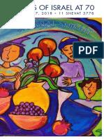 Voices of Israel at 70 - Shabbat Shirah Lyrics