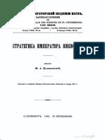 Њапицки.pdf