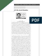 Javed Ch Lakh Di Laanat