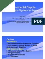 Yoshikazu Suzuki - Environmental Dispute Resolution System in Japan