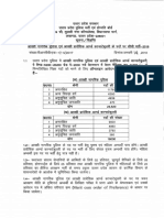 View_Notices.pdf