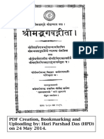 Gita Vidyanidhi