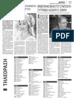 17NEW.pdf