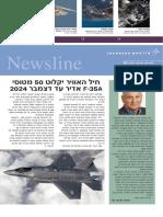 Lockheed Martin Newsline 116 (1)