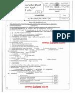 تصحيح الإمتحان الوطني الموحد للبكالوريا الدورة العادية 2015 مادة اللغة الإنجليزية كل مسالك الشعب العلمية والتقنية والأصيلة