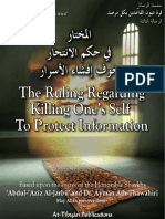 The Ruling Regarding Killing Ones Self to Protect Information