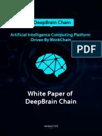 Deep Brain Chain White Paper