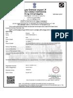 Death_certificate_2015-11-150-001171-0