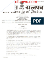 National Green Tribunal (Manner of Appointment of Judicial and Expert Members, Salaries, Allowances and Other Terms and Conditions of Service of Chairperson and Other Members and Procedure for Enquiry) Amendment Rules