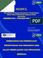 02) Slaid Modul Pedagogi PdP T6-2014 (1) (1)