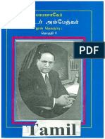 Dr. Babasaheb Ambedkar Writings and Speeches Vol. 6