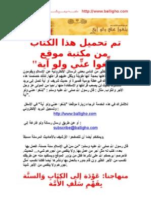 موسوعة البحوث والمقالات العلمية 128