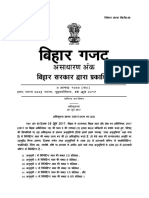 Bihar-T(R)-544