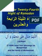 24th Night Ram Ya Faliqa Alisbahi