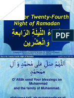24th Night Ram Ya Faliqa Alisbahi