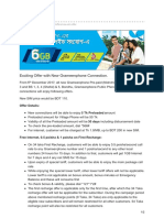 Grameenphone.com-New SIM Offer
