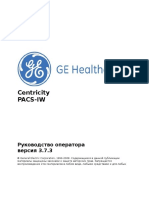 Centricity PACS-IW Version 3 7 3 Rus