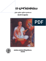 Bhagavat.pdf