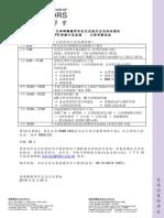cpd-2016137 天津考察活