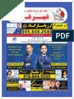 شهر شادی-19.pdf