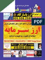 شهر شادی-16.pdf