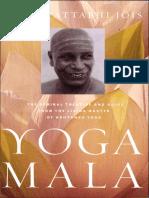 Yoga Mala by Jois