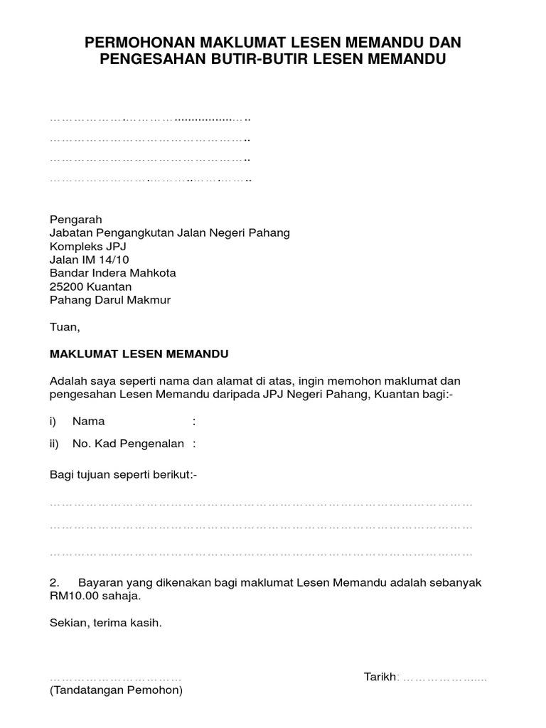 Borang Jpj Permohonan Maklumat Lesen Memandu Dan