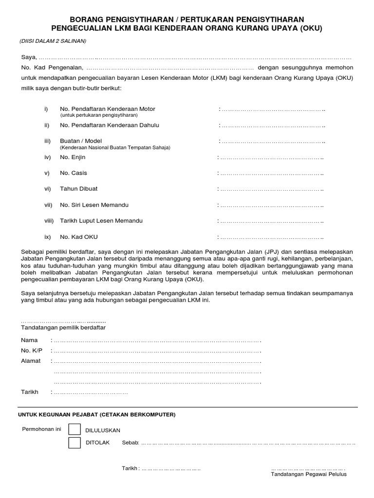 Borang Pengisytihatan Pertukaran Pengisytiharan Pengecualian Lkm
