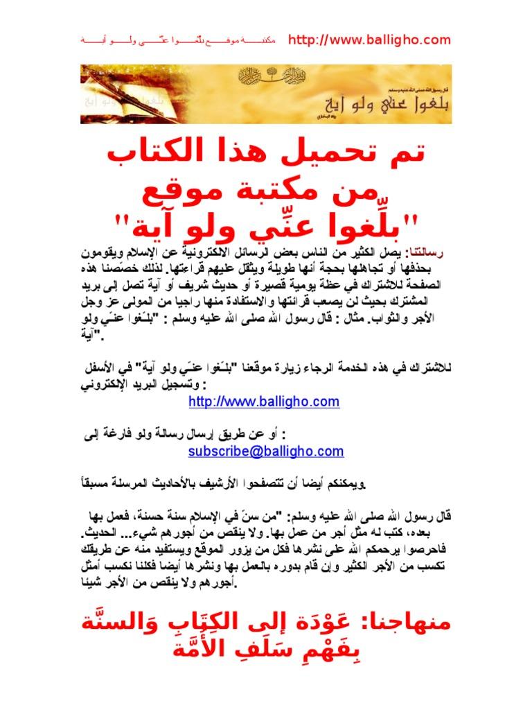 موسوعة البحوث والمقالات العلمية 135