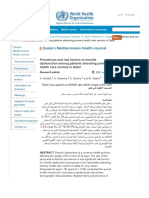 WHO EMRO _ Prevalence and Risk Factors of Erectile Dysfunction Among Patients At