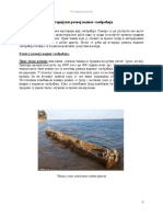 Историјски Развој Водног Саобраћаја