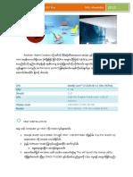 Vray.pdf