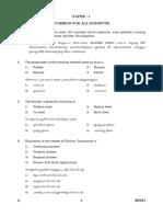 TNSET paper -1 set-A
