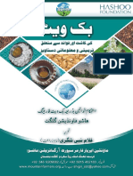 Buckwheat Booklet Urdu_Women's Empowerment Through Buckwheat Farming