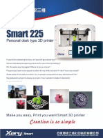 Smart 225