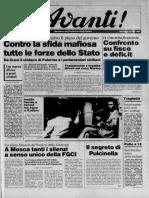 1985 7 AGOSTO PALERMO OMICIDIO VIA CROCE ROSSA NINNI CASSARA ROBERTO ANTIOCCHIA AL DUOMO PROTESTA DELI POLIZIOTTI MONTANA COSSIGA SINDACO ORLANDO.pdf