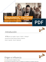 Φαρισαῖος, Pharisaios
