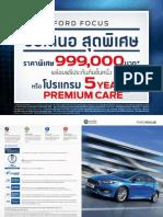 Focus Brochure Oct-Dec 2017