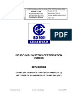ISO 9001 Application Form